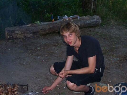 Фото мужчины Ginzberg, Гомель, Беларусь, 29