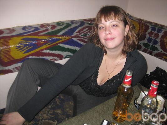 Сайт Знакомств Улан Удэ Девушки