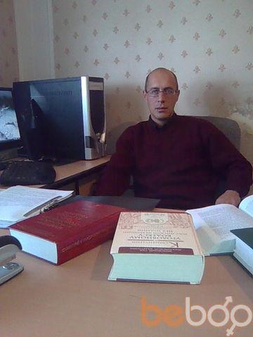 Фото мужчины roma, Краснодар, Россия, 40