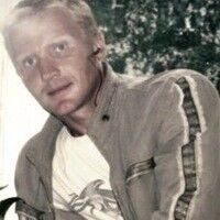 Фото мужчины Гена, Новодвинск, Россия, 34