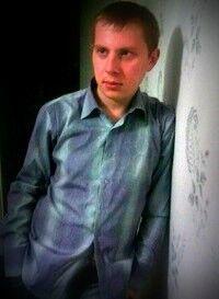 Фото мужчины Виталий, Барнаул, Россия, 32
