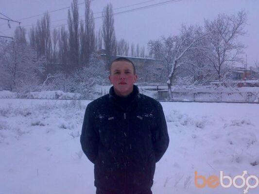 Фото мужчины Aleksandr777, Одесса, Украина, 25