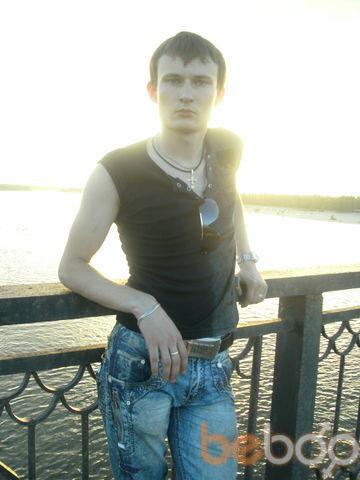 Фото мужчины Сашок777, Полтава, Украина, 28