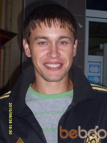 Фото мужчины SanDran, Шевченкове, Украина, 29