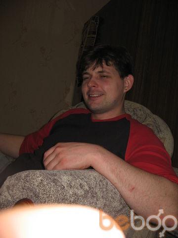Фото мужчины kosty, Киров, Россия, 34