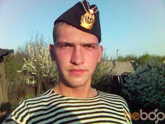 Фото мужчины SERG, Горловка, Украина, 28