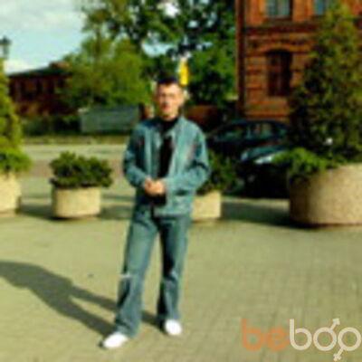 Фото мужчины Роман, Львов, Украина, 37
