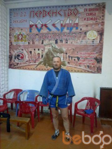 Фото мужчины Дмитрий, Пятигорск, Россия, 47