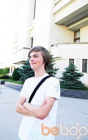 Фото мужчины ABiSS33, Симферополь, Россия, 24