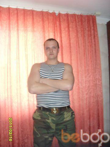 Фото мужчины kolyaba, Тирасполь, Молдова, 37