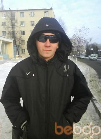 Фото мужчины 1dinamit1, Челябинск, Россия, 33