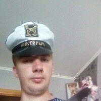 Фото мужчины Игорь, Гродно, Беларусь, 28