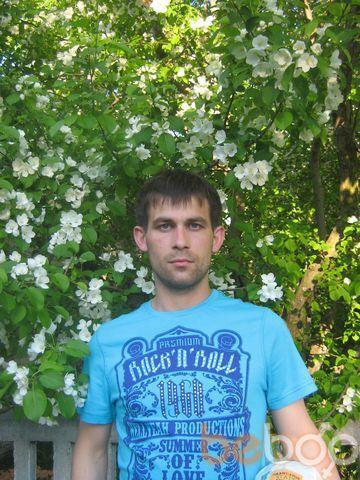 Фото мужчины mike, Северодвинск, Россия, 34