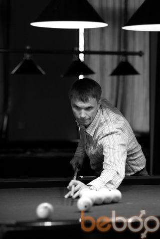 Фото мужчины viktor, Кривой Рог, Украина, 38