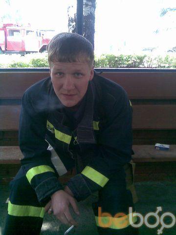 Фото мужчины Sergei, Нижнекамск, Россия, 31