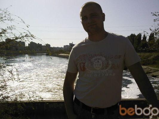Фото мужчины Дима, Балаково, Россия, 32
