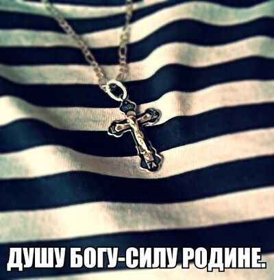 Фото мужчины Макс, Голая Пристань, Украина, 32