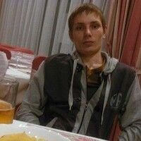 Фото мужчины Сергей, Тула, Россия, 23