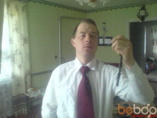 Фото мужчины 100186, Житомир, Украина, 31