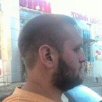 Фото мужчины Pavel, Киев, Украина, 25