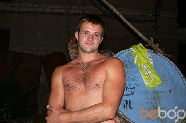 Фото мужчины maximus, Харьков, Украина, 33
