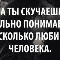 Фото мужчины Саня, Красноармейское, Россия, 25