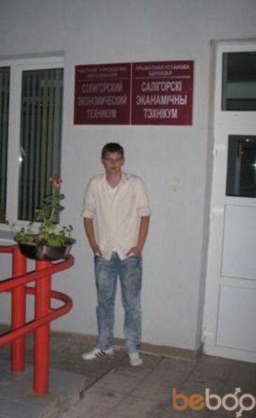 Фото мужчины FrAk, Могилёв, Беларусь, 25
