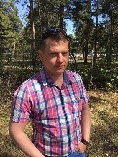 Фото мужчины Константин, Челябинск, Россия, 37