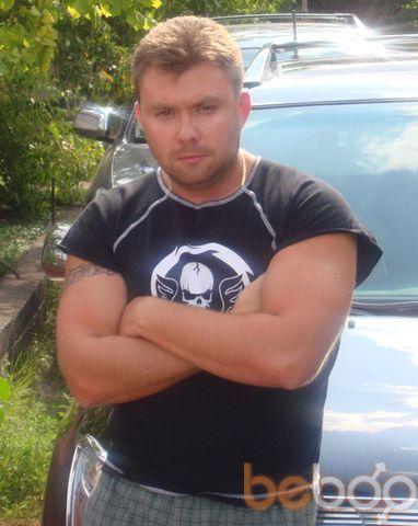 Фото мужчины Dimich79, Днепропетровск, Украина, 38