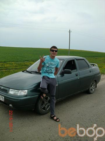 Фото мужчины ILQAR, Нижнекамск, Россия, 31