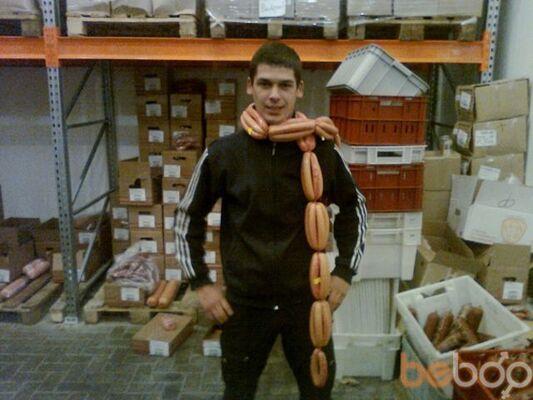 Фото мужчины Licemer, Белгород, Россия, 28