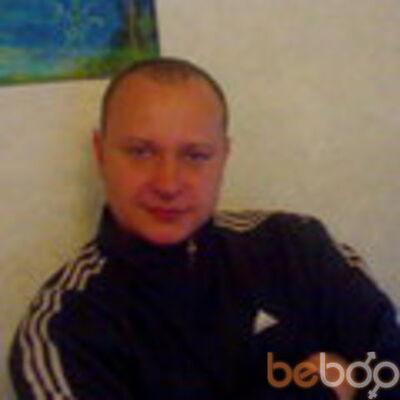 Фото мужчины sergey, Донецк, Украина, 37