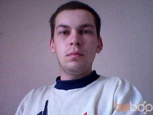 Фото мужчины endem, Хабаровск, Россия, 29