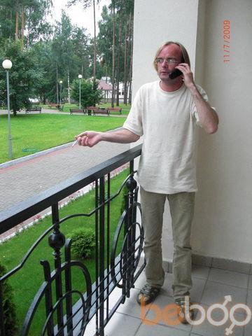 Фото мужчины alexuno, Минск, Беларусь, 37