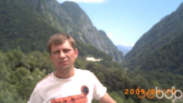 Фото мужчины alex, Москва, Россия, 43