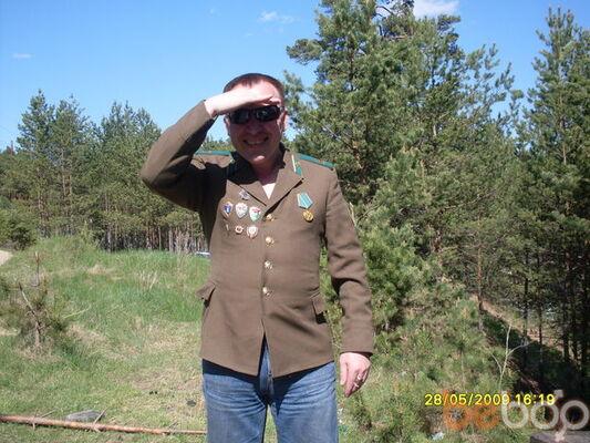Фото мужчины Майкл, Сухой Лог, Россия, 48