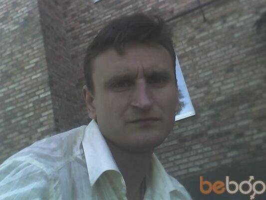 Фото мужчины pamir, Донецк, Украина, 40