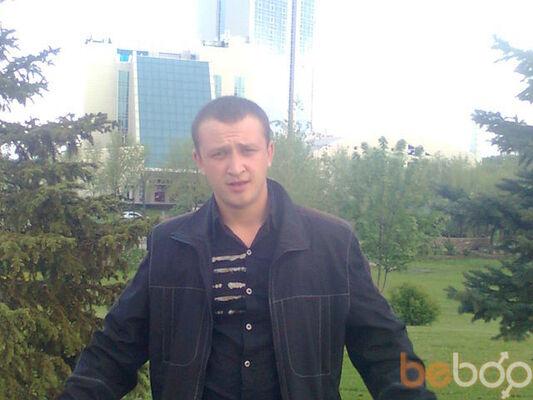 Фото мужчины Саняба, Мариуполь, Украина, 28