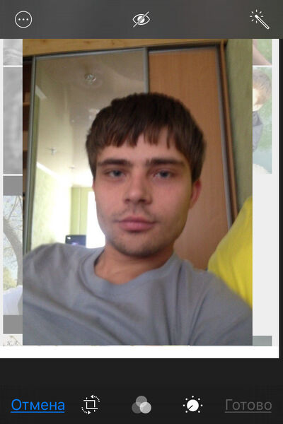 Фото мужчины Артем, Череповец, Россия, 26