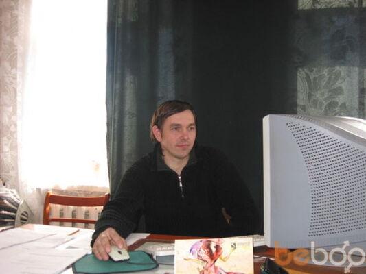 Фото мужчины aleks88977, Минск, Беларусь, 36