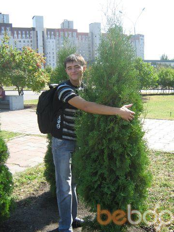 Фото мужчины LuciusFerus, Кривой Рог, Украина, 27