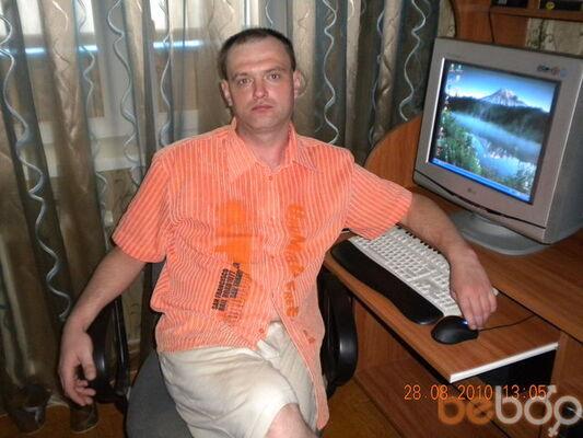 Фото мужчины Montevideo20, Мариуполь, Украина, 43