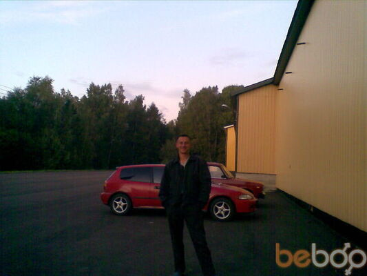 Фото мужчины umny001, Киев, Украина, 39