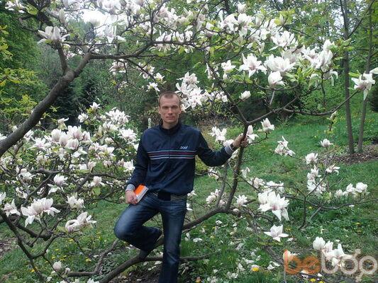 Фото мужчины andryk, Донецк, Украина, 37