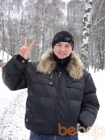 Фото мужчины SeReGa, Рубежное, Украина, 24