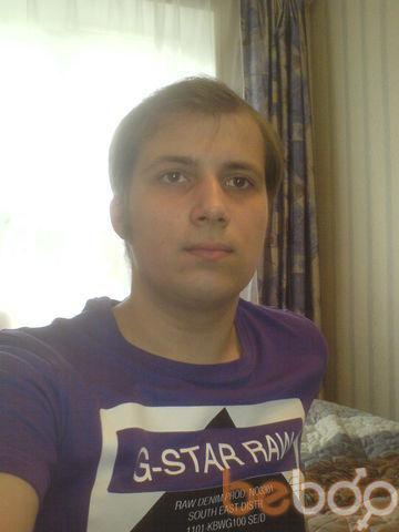 Фото мужчины Shirohige, Москва, Россия, 28
