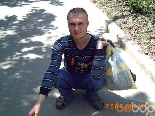 Фото мужчины малой, Алматы, Казахстан, 34