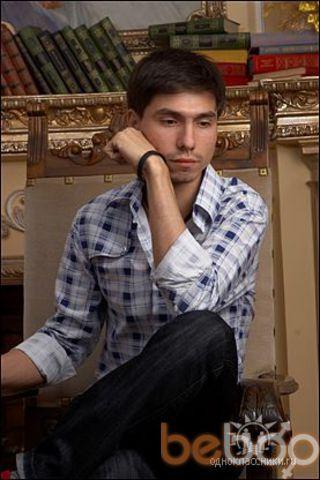 Фото мужчины LiNk, Ашхабат, Туркменистан, 31