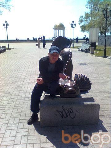 Фото мужчины Vanyok, Мариуполь, Украина, 37