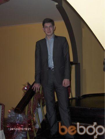 Фото мужчины RUSLAN775, Алматы, Казахстан, 27